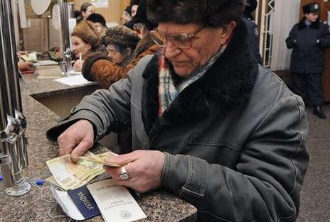 В апреле добавят пенсию всем пенсионерам или нет