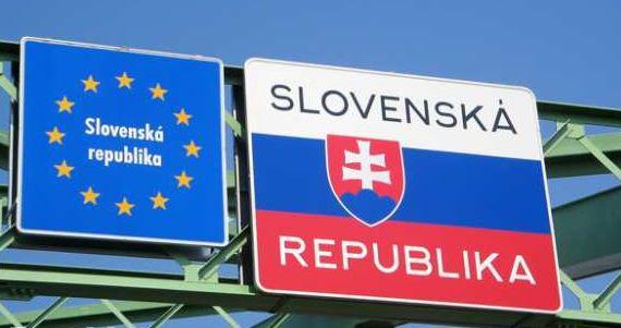словакия часть евросоюза