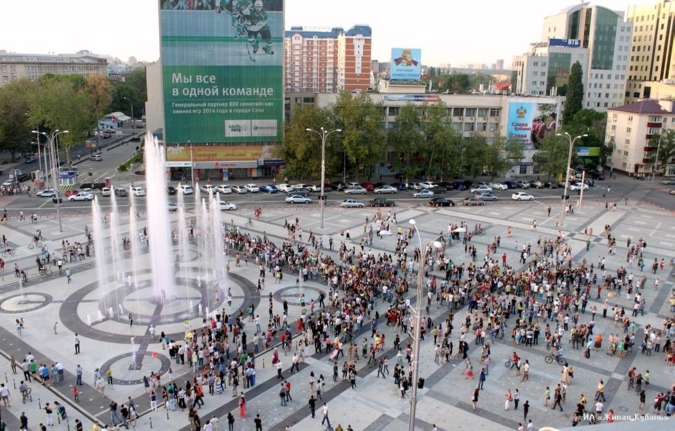 театральная площадь краснодара