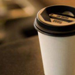 Бизнес план кофе с собой