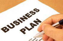 Для чего нужен бизнес план?